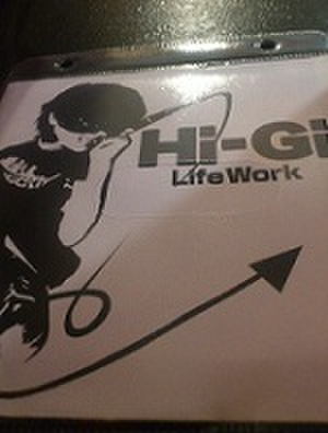 ■Hi-Gi/Life Works (CD-R)