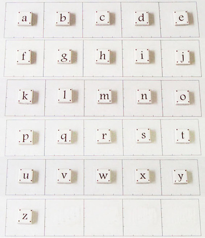 15mm角文字タイル アルファベット小文字