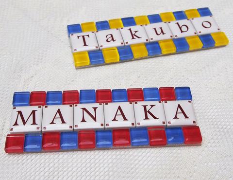 文字タイル表札6枚組 ガラスモザイクタイルボード