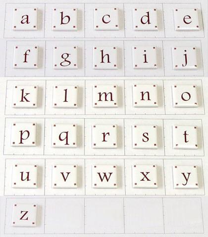 25mm角文字タイル アルファベット小文字