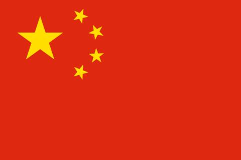 中国 雲南 翡翠  中深煎り