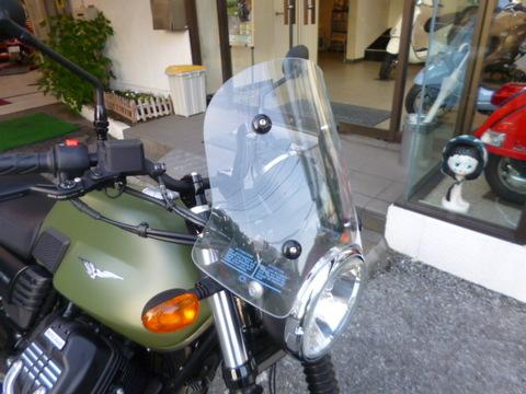 Moto Guzzi V7Ⅲ用ウィンドスクリーンKIT