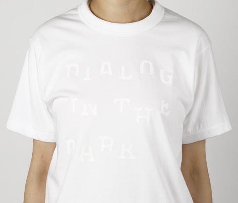DIALOG IN THE DARK Tシャツ (白×白)