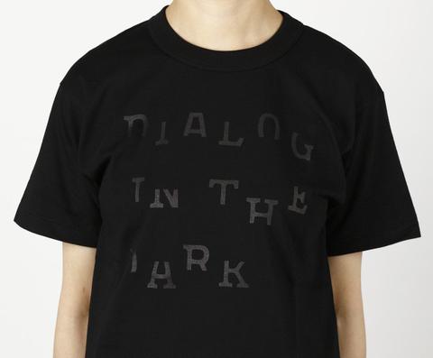 DIALOG IN THE DARK Tシャツ (黒×黒)