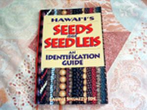 「Hawaii's Seeds and Seedleis」:ハワイズ・シーズ・アンド・シードレイ