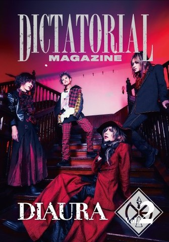 DICTATORIAL MAGAZINE Vol.2