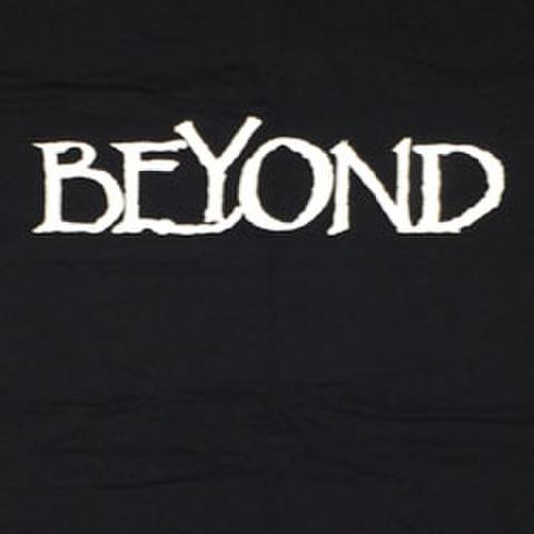"BEYOND ""No Longer At Ease Black"""