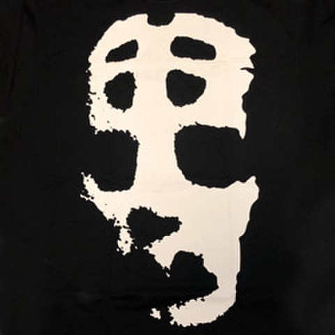 "SLAPSHOT ""Mask Discharge"""