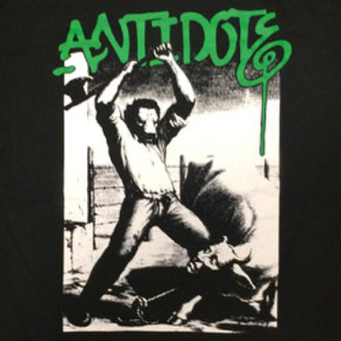 "ANTIDOTE ""Thou Shalt Not Kill"""