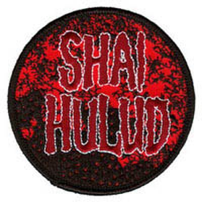 SHAI HULUD patch
