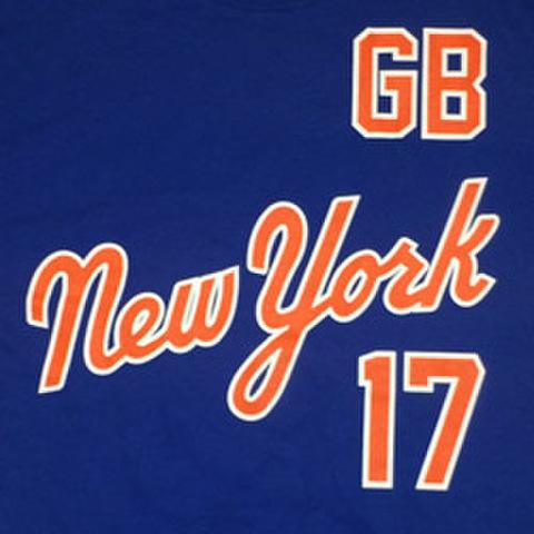 "GORILLA BISCUITS ""New York"""
