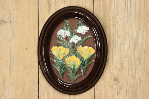 GABRIEL(ガブリエル)黄色と白のお花の陶板(S)