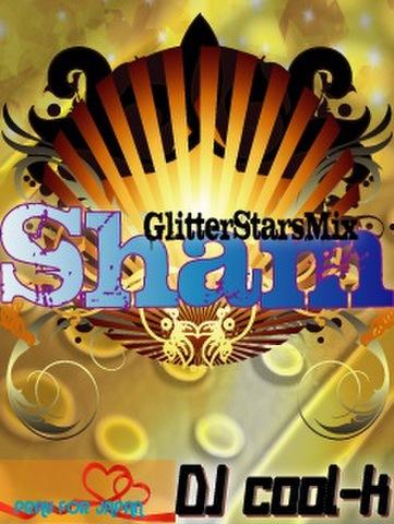 GlitterStarsMix☆Sham☆(シャム)