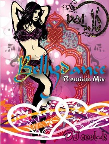 ★Bellydance Premium Mix Vol.16★
