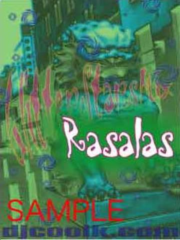 限定☆Rasalas☆(ラサラス)2枚組