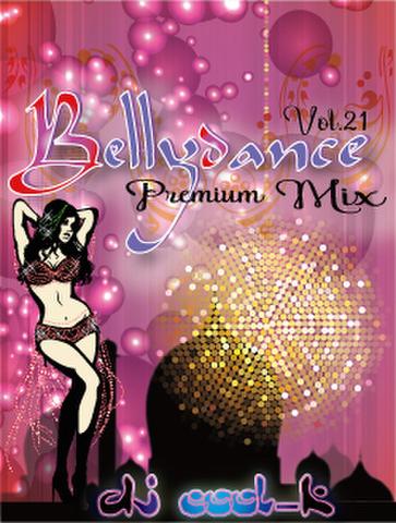 ★Bellydance Premium Mix Vol.21★