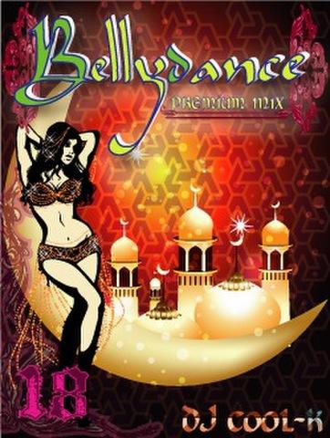 ☆Bellydance Premium Mix Vol.18☆