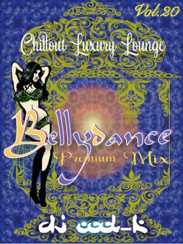 ★Bellydance Premium Mix Vol.20★