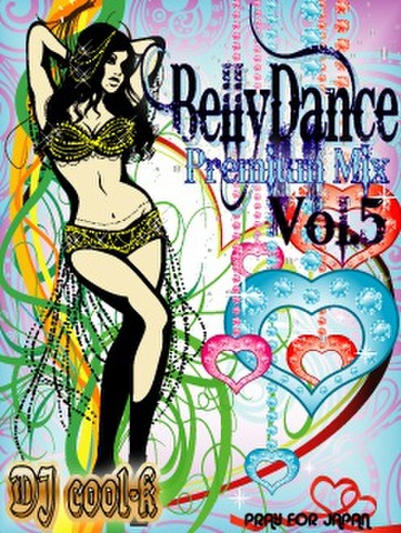 ★Belly Dance Premium Mix Vol.5★