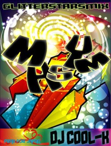 GlitterStarsMix☆Masym☆(マシム)