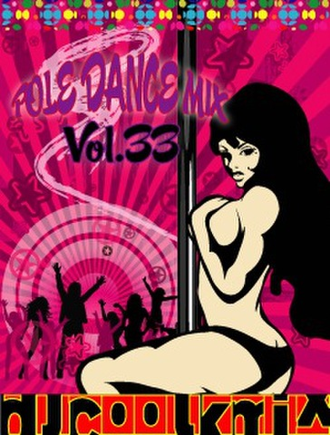 ☆POLE DANCE MIXCD Vol.33☆