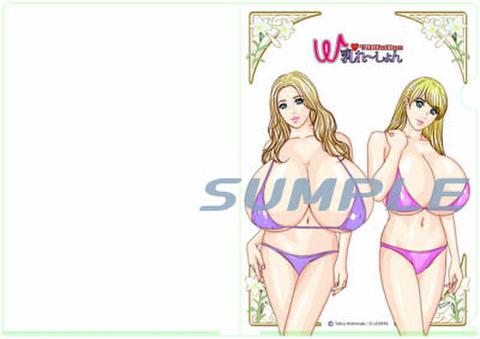 「W乳」A4クリアファイル(単品)