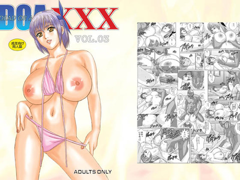 DOAXXX vol.03 DL版