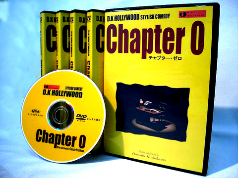 Chapter 0 DVD