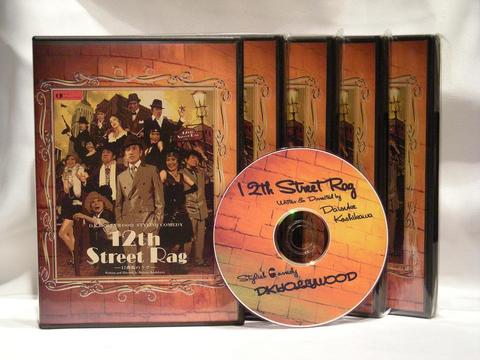 12th Street Rag DVD