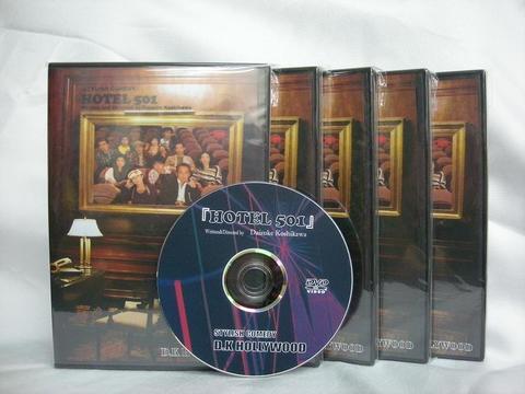 HOTEL 501 DVD