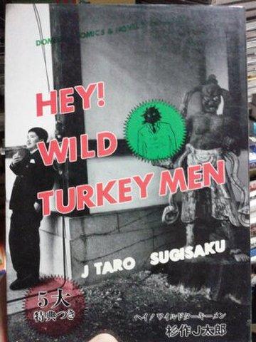 ヘイ!ワイルドターキーメン/杉作J太郎