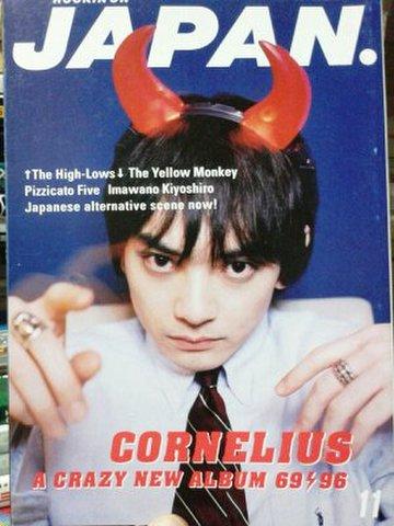 ROCKIN'ON JAPAN 1995年11月号 ※表紙・コーネリアス