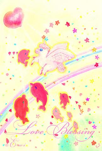 ポストカード☆Dream come true