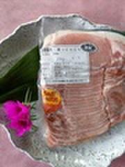 鹿児島黒豚ローススライス