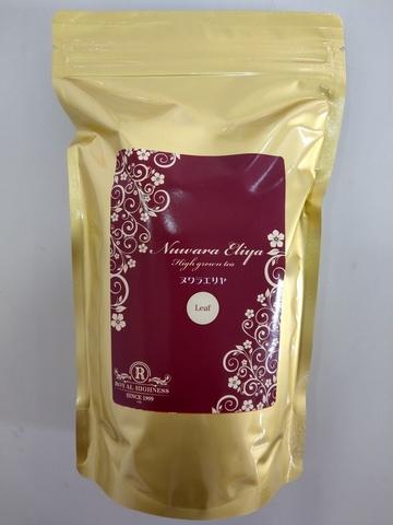 紅茶 ヌワラエリヤ(リーフ)
