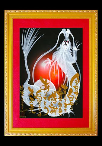 ドラゴンアート白龍(赤)