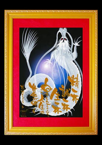 ドラゴンアート白龍(青)