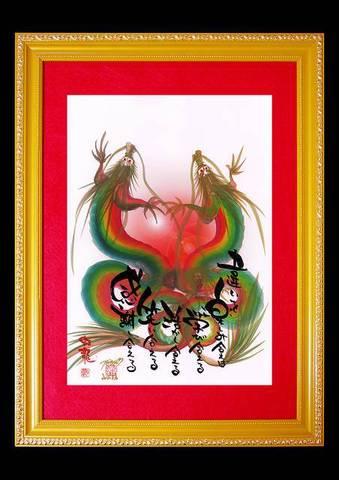 ドラゴンアートClassic(赤)
