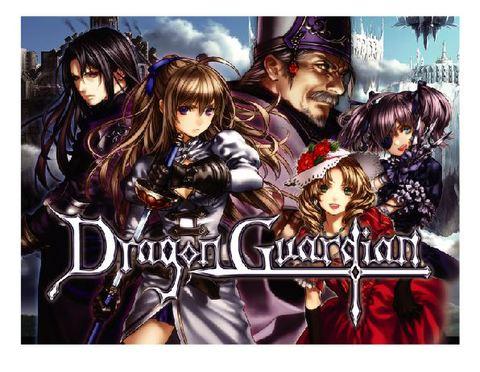 Dragon Guardianマウスパッド