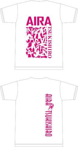月城アイラサインオリジナルTシャツ(白)