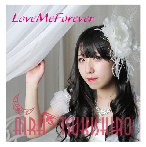 月城アイラ-LoveMeForever typeA