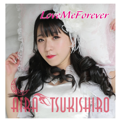 月城アイラ-LoveMeForever typeB