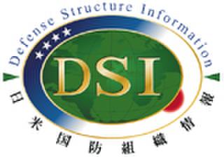 DSI アカウント [領収・請求書なし]