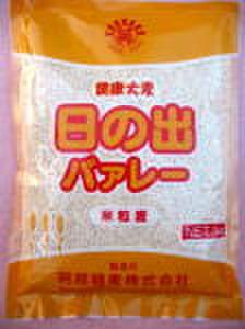 日の出バァレー(米粒麦)