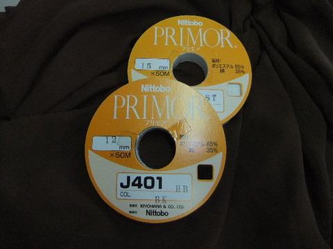 Nittobo PRIMOR HBテープ(J401)
