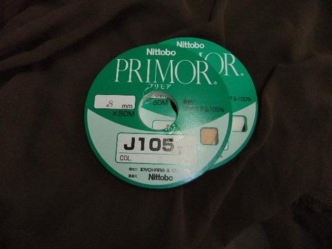 Nittobo PRIMOR STテープ(J105)