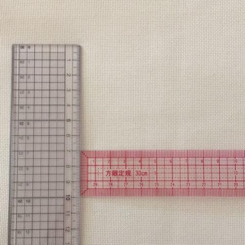こぎん刺し生(50cmあたり)