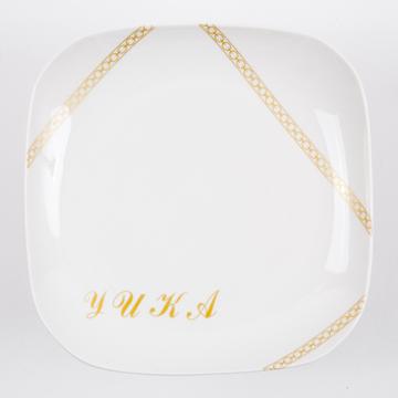 20.chain birthday plate(チェーンバースデープレート)