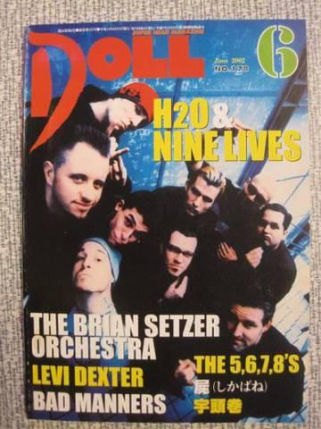 DOLL 2002年6月号#178