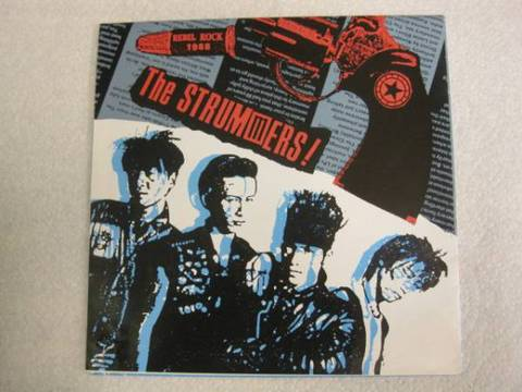 THE STRUMMERS-Rebel Rock